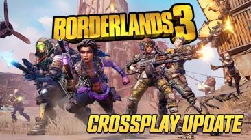 Для Borderlands 3 вышло обновление, добавляющее кросс-плей