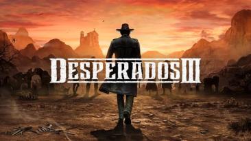 Desperados 3 получилa бесплатные выходные в Steam
