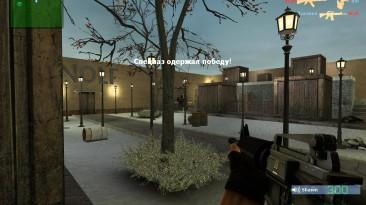 "Counter Strike: Source ""Карта - aim_Nolf"""