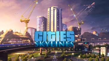 Градостроительный симулятор Cities: Skylines можно купить со скидкой