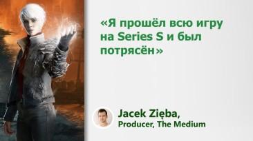 Интервью с разработчиками The Medium из Bloober Team