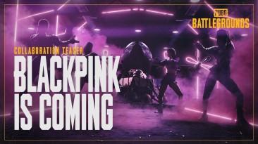 В PUBG пройдет коллаборация с корейской K-pop группой Blackpink