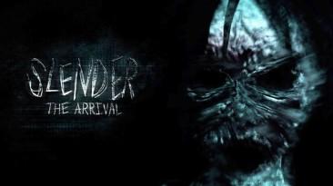Slender: The Arrival все еще может выйти на Wii U