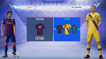 "FIFA 19 ""FC Barcelona 19-20 kits and minikits (Home, Away, Third, GK). Logo Barca TV. Actual minifaces"""