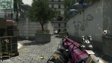"Call of Duty: Modern Warfare 3 ""Скин Twilight Sparkle для ACR"""