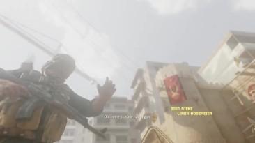 Звуки Тишины - Modern Warfare Remastered