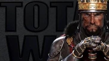 "Medieval 2: Total War ""We Are All One"" (музыкальная тема из титров)"