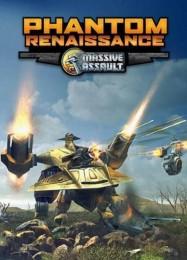 Обложка игры Domination (2005)