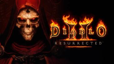 """Diablo 2: Resurrected """"Низкое сопротивление"""""""