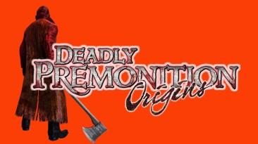 Для Deadly Premonition Origins на Nintendo Switch вышло обновление