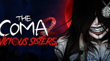 The Coma 2: Vicious Sisters: Трейнер/Trainer (+3) [1.0] {Abolfazl.k}
