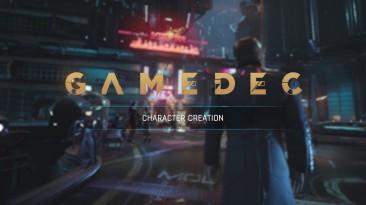 Новый дневник разработчиков Gamedec посвятили созданию персонажей