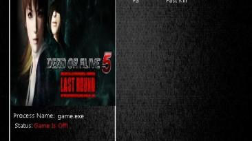Dead or Alive 5: Last Round: Трейнер/Trainer (+2) [1.0] {MrAntiFun}