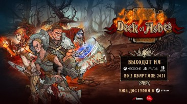Deck of Ashes - карточная RPG выйдет на консолях