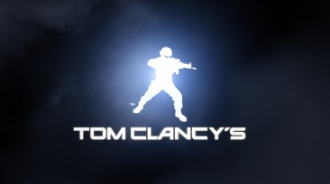 Завтра Ubisoft представит новую игру во франшизе Tom Clancy's