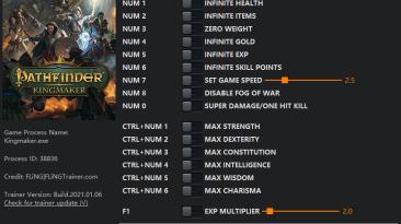 Pathfinder: Kingmaker: Трейнер/Trainer (+16) [1.0 - 2.1.5] {FLiNG}