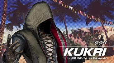 The King of Fighters XV представляет Кукри с новым трейлером и скриншотами