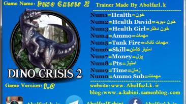Dino Crisis 2: Трейнер/Trainer (+10) [1.0] {Abolfazl.k}