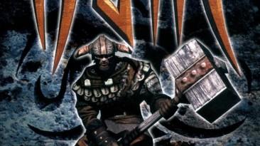 Rune: Редактор
