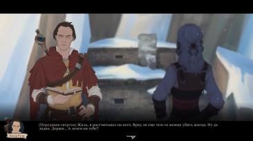 Отечественная rogue-like RPG новелла, которую мы заслужили! Ash of Gods: Redemption [BlackSilverUFA]