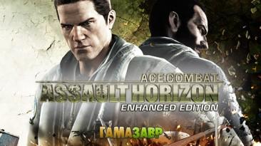 ACE COMBAT Assault Horizon Enhanced Edition - новый трейлер и релиз