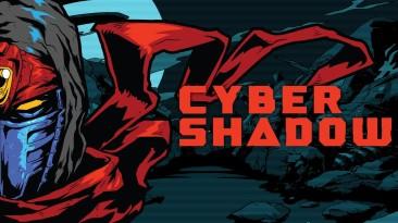Опубликован новый трейлер игры Cyber Shadow