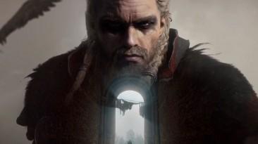 Assassin's Creed: Valhalla: Сохранение/SaveGame (Легендарные шмотки, пройден сюжет) [EMPRESS: 1.1.2]
