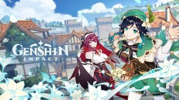 Вышел трейлер версии 1.4 для Genshin Impact