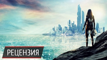 Симулятор Венеции. Рецензия на Civilization: Beyond Earth - Rising Tide