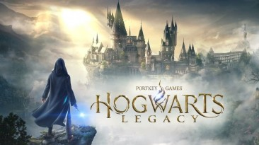 Слух: В Hogwarts Legacy будет тёмная магия