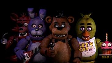 Четыре части Five Nights at Freddy's выйдут на консолях 29 ноября