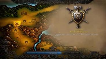 О чем был Warcraft 3