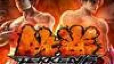 Tekken 6 в продаже с 27-го октября