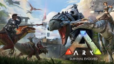 ARK: Survival Evolved: Трейнер/Trainer (+15) [268.258] {Kalas}