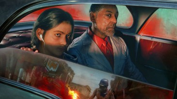 Far Cry 6: Все, что мы знаем