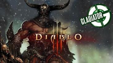 Участвуйте в борьбе за Razer Hydra в новом челлендже от Gladiator