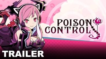 Анонсирован выход игры Poison Control на PS4 и Switch