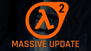 Новое бета-обновление Half-Life 2, Ep1 и Ep2 представляет более высокий FOV, Vulkan и другое