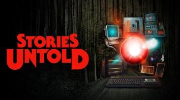 Stories Untold выходит на PS4 и Xbox One уже завтра