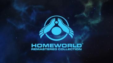 Оценки Homeworld Remastered Collection