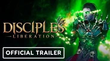 Новый трейлер Disciples: Liberation представляет компаньонов