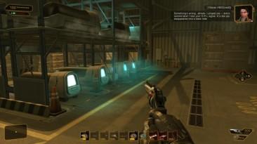 "Deus Ex: Human Revolution ""Мод убирающий желтый фильтр"""