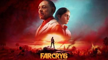 """В Far Cry 6 будет секретный магазин с """"более интересными предметами"""". Эндгейм может быть самым большим за историю серии"""
