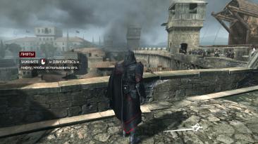 """Assassin's Creed: Brotherhood """"Практически полностью чёрная броня Гельмшмида"""""""