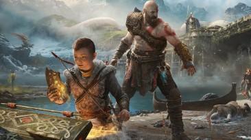 Шрайер: Sony уже перенесла новую God of War, но пока не говорит об этом