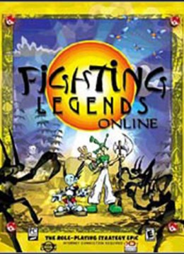 Fighting Legends