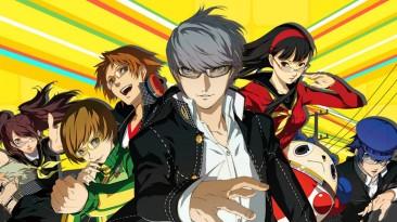 Продажи PC-версии Persona 4 Golden превысили 500 000 копий