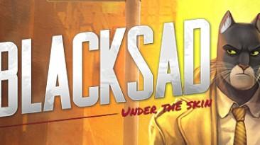 Открылся предварительный заказ на Blacksad: Under the Skin