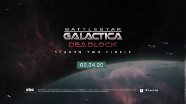 Battlestar Galactica Deadlock получит два новых дополнения уже 24 сентября