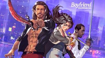 Релиз Boyfriend Dungeon отложили до 2021 года